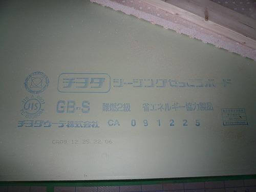 P1040286