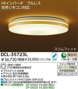 Dcl35723l