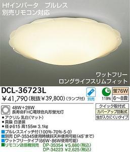 Dcl36723l_2