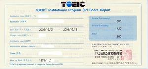 TOEICIP_score_0512_2