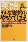book_enstudy