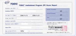 Toeicip_score_0612_2
